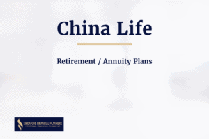 China Life retirement annuity plans